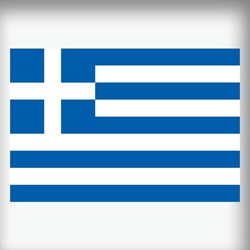 AVK Greece