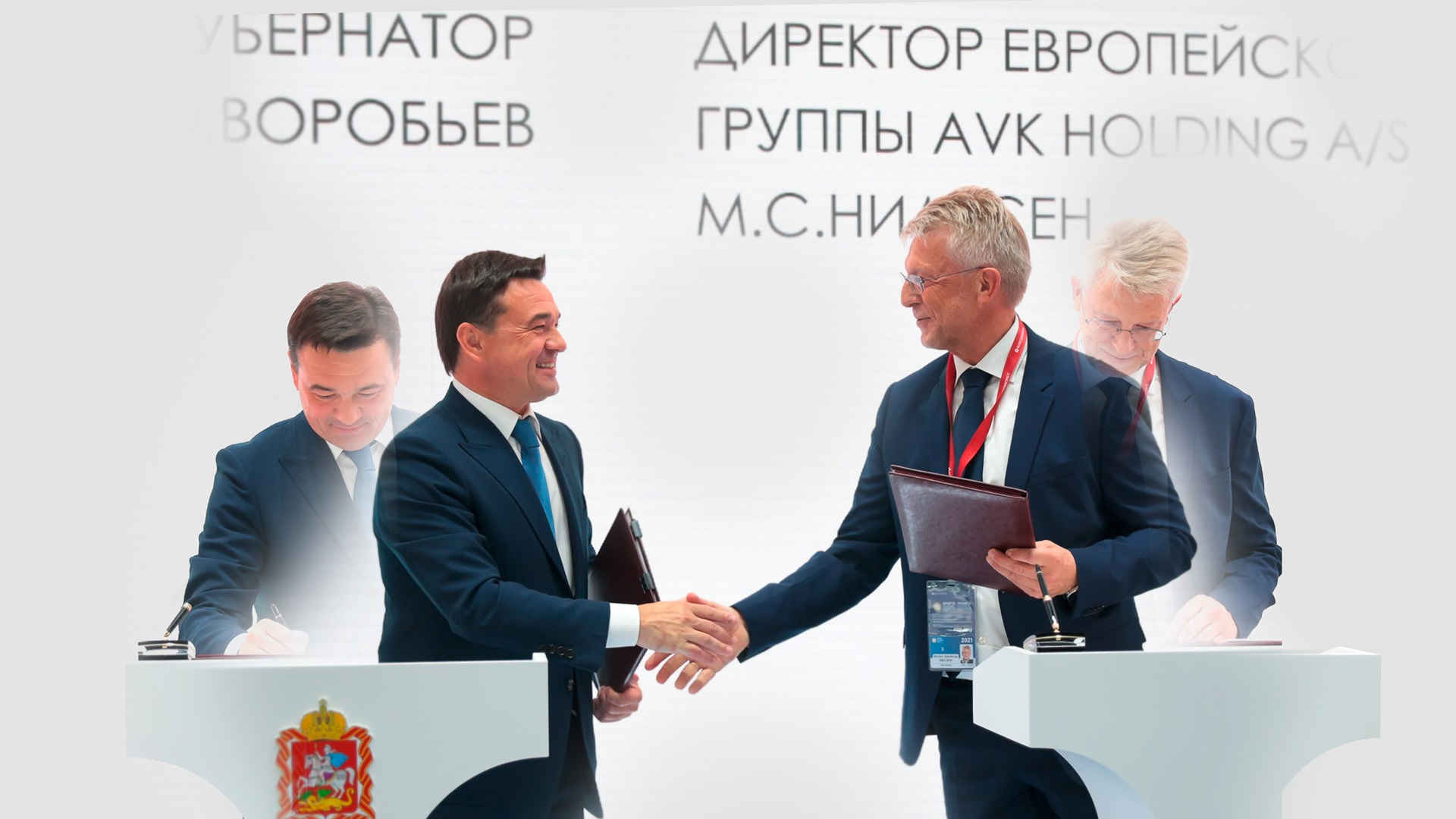 AVK announce plant construction in Russia